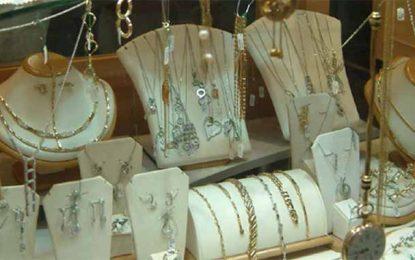 Les bijoutiers tunisiens : «Notre or est authentique»