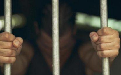 Zaghouan : Arrestation d'un terroriste condamné à 5 ans de prison