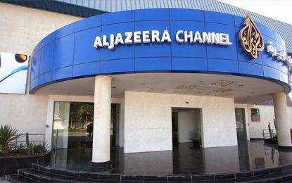 Le Qatar sommé de fermer Al-Jazeera pour montrer patte blanche
