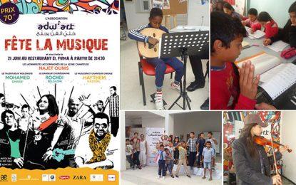 Fête de la musique : Adw'art et les enfants des quartiers défavorisés