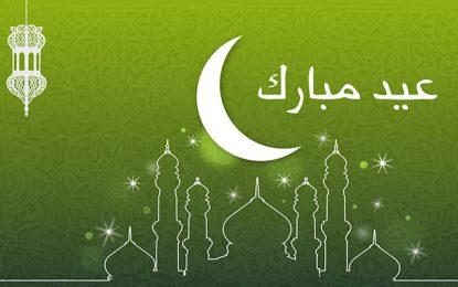 Aïd Al-Fitr: 3 jours de congé à partir du 25 juin