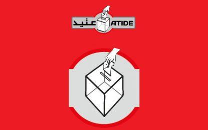 Municipales : Caravane de sensibilisation d'Atide dans 10 gouvernorats