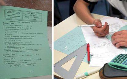 Bac 2017 : Fuitée, l'épreuve de maths modifiée par le ministère