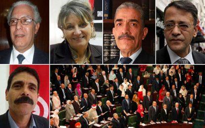 Tunisie : Candidats des blocs parlementaires pour la cour constitutionnelle