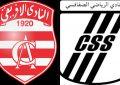 Coupe de Tunisie : Club Africain-CS Sfaxien, choc des quarts de finale