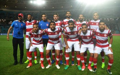 Club Africain-Rivers United CAF2017: match en streaming