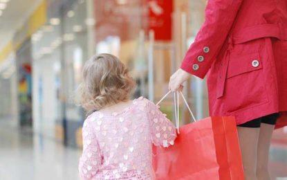 Aid El-Fitr : Solde de 10% sur les vêtements pour enfant