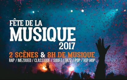 La Fête de la Musique célébrée à l'avenue Habib Bourguiba