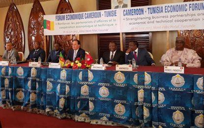 Forum économique tuniso-camerounais à Yaoundé