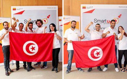 Deux équipes tunisiennes parmi les finalistes du Hackathon «Smart Up»