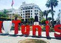« I love Tunis » en lettres géantes à l'avenue Bouguiba