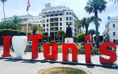Après l'attaque kamikaze, la  vie a repris son cours normal au centre-ville de Tunis