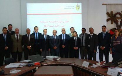 Mise en place de la Tunisia Investment Authority