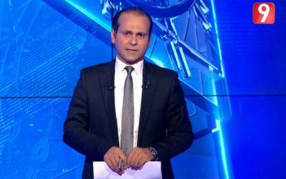 Attessia TV: Fin du JT de Makki Helal