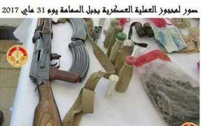 Kasserine : Bilan de l'opération antiterroriste à Jebel Samama