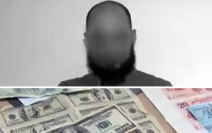 Kasserine : Un extrémiste religieux arrêté pour trafic de devises