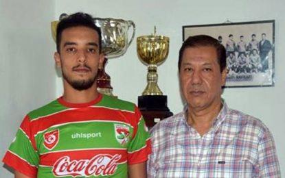 Stade Tunisien : Une première recrue