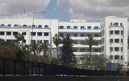 Après le drame de l'hôpital Rabta: Série de nominations au ministère de la Santé