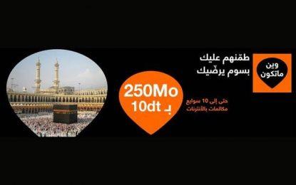 Orange Tunisie : Ômra en toute sérénité avec Pass Roaming Arabie Saoudite