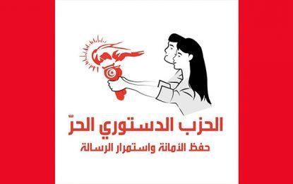 Le PDL appelle à enquêter sur le financement d'Ennahdha