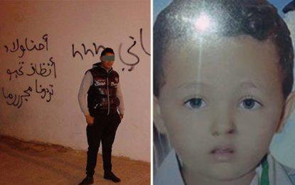 Confirmation de la peine capitale pour l'assassin du petit Yassine