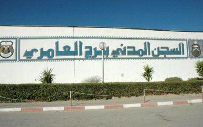 Justice: Ghazi Jeribi limoge le directeur de la prison de Borj El-Amri