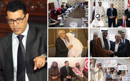 L'argent qatari en Tunisie : Où en est l'enquête ouverte en 2015 ?