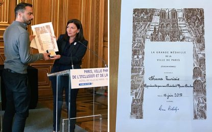 Minorités sexuelles: L'association tunisienne Shams honorée à Paris