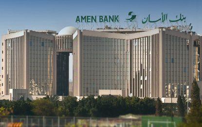 Amen Bank annonce un produit net bancaire en baisse de 6,5% au 1er semestre 2020