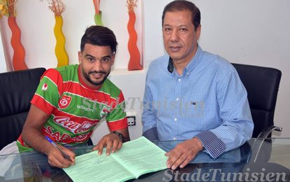 Mercato : Le Stade tunisien s'offre Med Ali Jouini