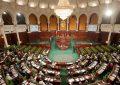 Tunisie : L'Assemblée adopte l'amendement de la loi électorale