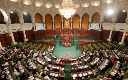 Des députés déposent un recours contre la loi de réconciliation