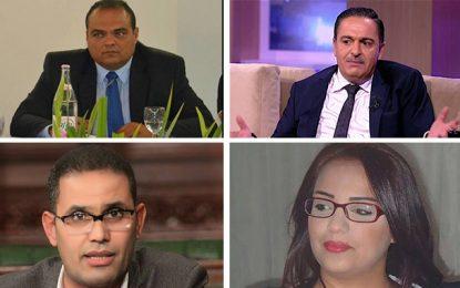 Affaire Jarraya : Trois députés Nidaa convoqués pour enquête
