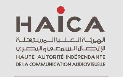 La Haica appelle la justice à enquêter sur les menaces contre les journalistes et les médias à respecter l'éthique du métier