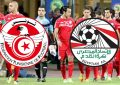 Tunisie-Egypte: CAN-2019 en streaming