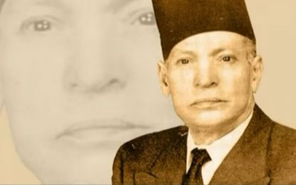 Mémoire : Nous n'avons jamais oublié Baba Aziz