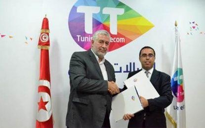 Accord Tunisie Telecom-Utap : Cap sur l'agriculture numérique