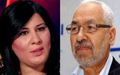 Abir Moussi : Pétition en ligne pour faire dissoudre Ennahdha