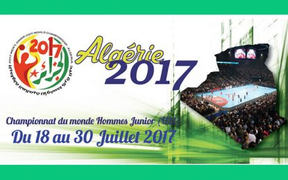 Mondial Junior de handball : La Tunisie rate le coche