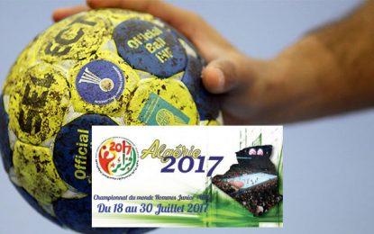 Handball-Mondial Juniors 2017: Double test de la Tunisie face à l'Espagne