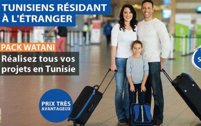 Amen Bank : Une agence mobile sur le car-ferry Le Tanit