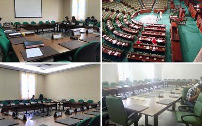 Tunisie : L'Assemblée publie la liste des députés absentéistes