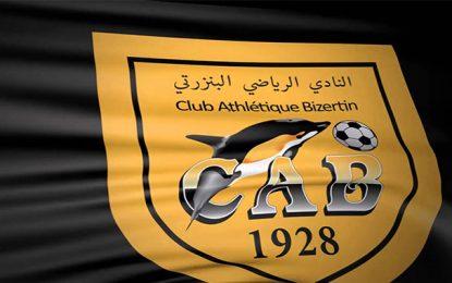 Football : Le Club athlétique bizertin évite la sanction de la Fifa