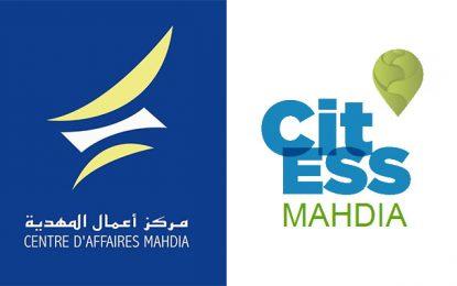Economie solidaire : CitESS Mahdia organise la Soirée des champions 2017