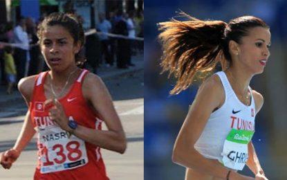 Le 20e Championnat arabe d'athlétisme en Tunisie
