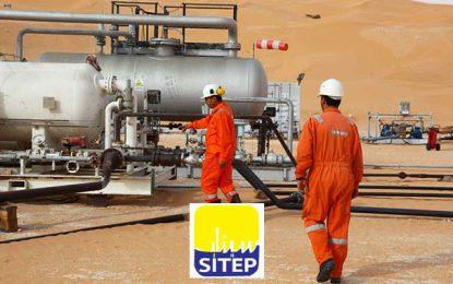 Tataouine : La Sitep menacée de fermeture