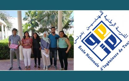 Des étudiants de l'Enit primés à l'Innovation Camp de Mahdia