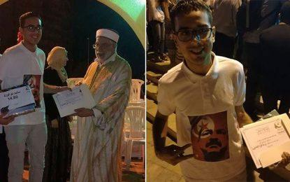 Un bachelier de Bizerte à Mourou : Qui a tué Chokri Belaïd ?