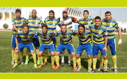 Le FC Hammamet soutenu par une vingtaine d'avocats