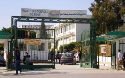 Fac. des sciences de Tunis : Bisbilles à propos de… primes non payées